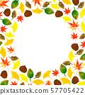 가을 프레임 57705422