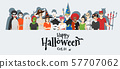 Happy Halloween , group of teens in Halloween costume concept standing together on white background 57707062