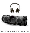 Modern Stereo Recorder Boombox with Head Phone Set 57708248