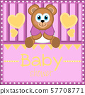 Baby shower card 57708771