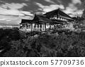 Black and white night photo of Kiyomizu-dera Temple in Kyoto, Japan 57709736