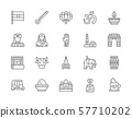 Set of Indian Culture Line Icons. Elephant, Tuk Tuk Car, Cobra, Sitar and more. 57710202