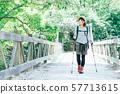 徒步旅行的年輕女子 57713615