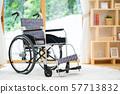 휠체어 휠체어 57713832