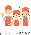 앞치마 모자 티셔츠 3 명 분홍색 하늘색 57714415