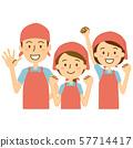 앞치마 삼각건 티셔츠 3 명 분홍색 하늘색 57714417