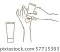 手涂上护肤霜 57715303