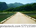 Rural bridge 57715589