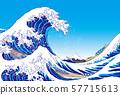Katsushika Hokusai image The bright version off the coast of Kanagawa 57715613