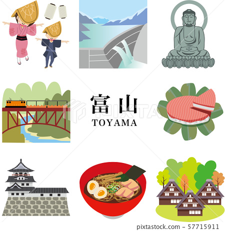 Toyama sightseeing trip 57715911