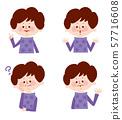 中年女人胸部4個姿勢 57716608