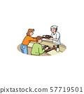 식당 아줌마와 정식 57719501