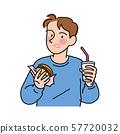 햄버거와 음료수를 마시는 남성 57720032