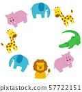 动物框架 57722151