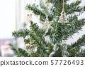 크리스마스 트리 57726493