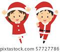 เด็ก ๆ ในชุดซานต้า 57727786