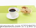 커피 타임 57729073