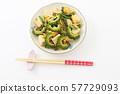 오키나와 요리 고야 참프루 57729093