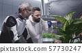 Scientists examining soil of Martian garden 57730247
