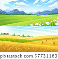 Rural Landscape Horizontal Banners 57731163