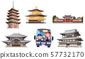 Bus tour of ancient city attractions 57732170