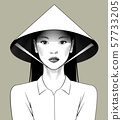Eastern girl in asian conical hat 57733205