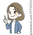 손가락을 세우는 수석 여성 57735531