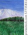 이와키 필기 스케치 57735831