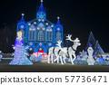 크리스마스 일루미네이션 57736471