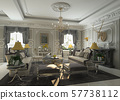 Living room interior in european style 3D illustration 57738112