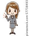 指向的女商人 57738493