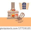 벽난로와 흔들 의자 57739105