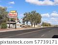 국도 66 마을 세리구만 미국 애리조나 57739171