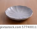 접시 和皿 57740011