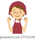 앞치마 삼각건 폴로 셔츠 여성 긴 머리 진한 빨강 색 백색 57741378
