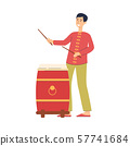 Cartoon man playing red Chinese drum in traditional festival costume 57741684