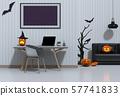 Halloween poster mock up in living room and pumpkins, jack-o-lantern. 3D render 57741833