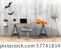 Halloween party interior living room with laptop computer and pumpkins. 3D render 57741834