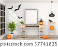 3D render Halloween party in living room with pumpkins, jack-o-lantern 57741835