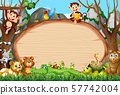 Border template design with cute animals 57742004