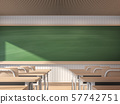 Modern contemporary classroom with empty blackboard 3d render 57742751