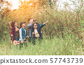 Group of Asian friends team adventure for hiking 57743739