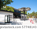 酷日本公園大阪 57748143