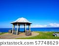 Summer view of Tsunoshima Lighthouse Park [Yamaguchi] 57748629