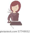 컨디션 불량 어깨 결림의 여자 2 57749032