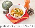 호박과 제한 표지 글자, 닭고기 스튜, 크림 조림. 57749233