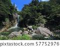 센다이 娥滝 (고후시) 57752976