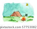 營 57753082