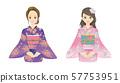 기모노 여성 57753951