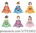 Kimono women 57753952